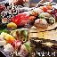 魚酒炭菜 おどりや成田東店