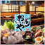 海鮮おどりや市場京橋店
