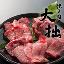 焼き肉の大拙長岡京本店