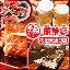 七輪焼肉 榮華亭梅田東通り店