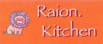 Raion.Kitchen