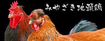 鳥鳥 小阪店