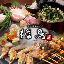 地頭鶏 播鳥西中島店