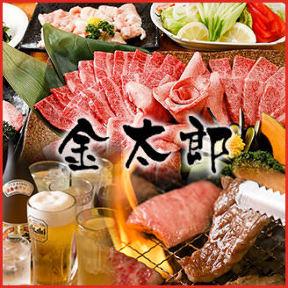 鶴橋 焼肉ホルモン 金太郎