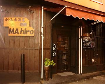 創作居酒屋 MA hiro 別館