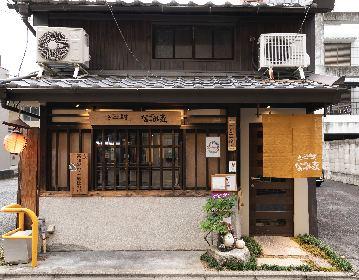 Nagomiya image