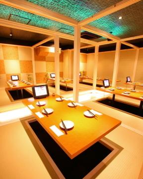 Yuzuya image