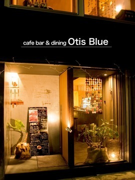 Otis Blue image