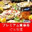 ジビエ料理 肉バル Tsubasa~ツバサ~