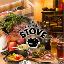 Oven Bar STOVE~ストーブ~