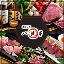 炭火焼肉と韓国料理 八幡亭