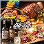 肉バル BRO‐CKEN ‐ブロッケン‐