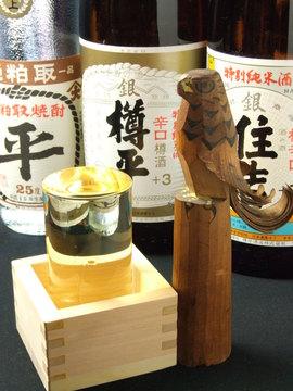 山形の味 新宿 樽平 image