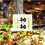 池袋 個室居酒屋 柚柚~yuyu~池袋店