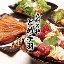 個室×九州割烹 とめ手羽神保町店