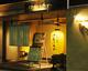 四国味遍路88屋(はちはちや) 六本木店