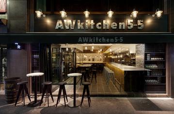 AWkitchen 5‐5 麻布十番店