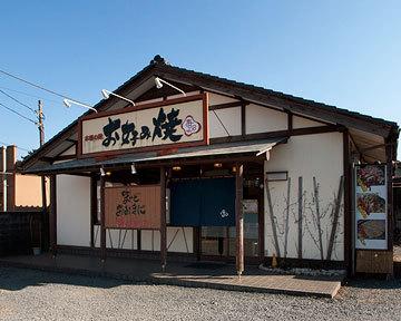 寿々 鴨川店