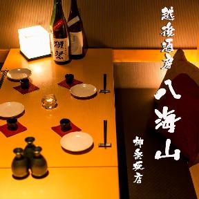 居酒屋 四季の詩 神楽坂 飯田橋店