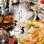 日本酒20種飲み放題 居酒屋 武勇池袋店