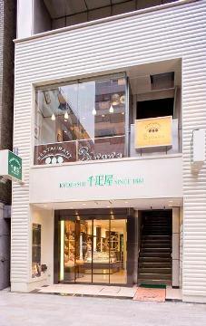 京橋千疋屋本店2階 パーラー