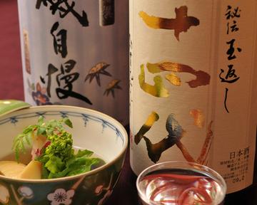 Toyama image