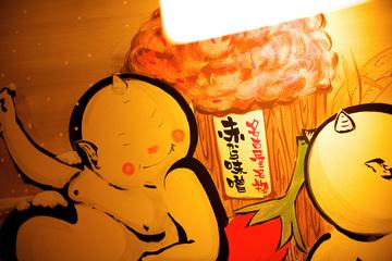 炭火炙り 忍家 日立田尻店