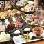 九州料理と焼酎 尊~MIKOTO~新宿本店