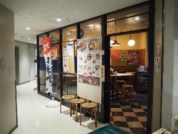 札幌や 東銀座店