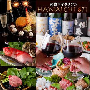 HANAICHI 871