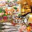 魚鮮水産(さかなや道場)武蔵小金井店
