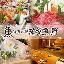 海鮮料理 薩摩魚鮮UENO3153店