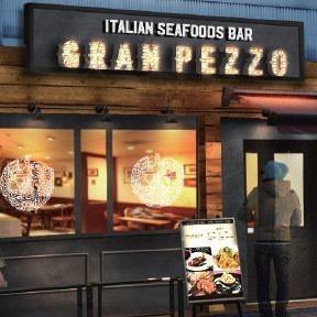 イタリアンシーフードバル GRAN PEZZO