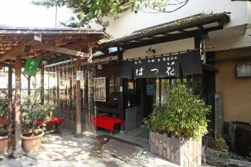 創業約80年の老舗そば屋の味に友近、虻川美穂子、鈴木奈々が感動
