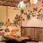 和風個室ダイニング 花の小町新宿南口本店