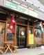 タァバン平和台店