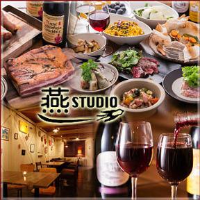 市谷の路地裏にある一軒家を改装 落ち着いた隠れ家的レストラン「燕STUDIO」
