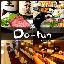 Do‐tun
