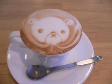 Cafe suave