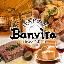 欧風料理と肉 Banvira~バンビラ~