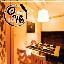 完全個室とこだわり和食日の膳‐Hinozen‐ 千葉本店