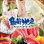 北海道 魚鮮水産千葉駅西口店
