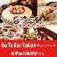 台湾菜館 弘城蒲田店