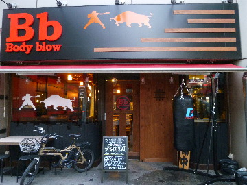 牛・豚・鶏など40種類のレバー料理をそろえる専門店 三上真奈アナが堪能