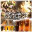 クラフトビールと炭火焼 炭や吟蔵 ORZO