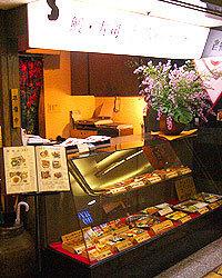 Hiko image