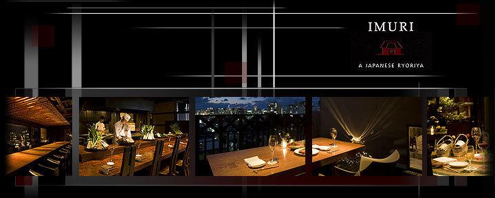 IMURI(イムリ) - 中央区 - 福岡県(西洋各国料理,洋菓子・ケーキ,和食全般,フランス料理,その他(和食))-gooグルメ&料理