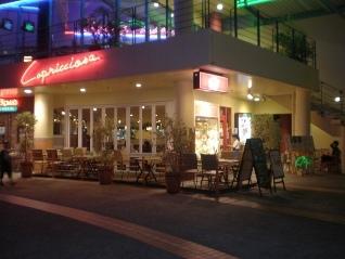 カプリチョーザ 美浜店 image