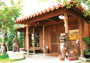 沖縄の台所 ぱいかじ 上之屋店 image