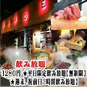Hinoe image